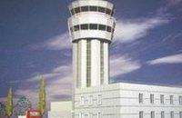 В аэропорту Днепропетровска появится новая вышка
