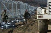Македония строит второй забор на границе с Грецией