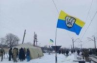 Жебривский достиг компромисса с участниками блокады железной дороги у Бахмута