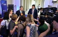 Санкции дают возможность России начать выполнять Минские договоренности - Порошенко