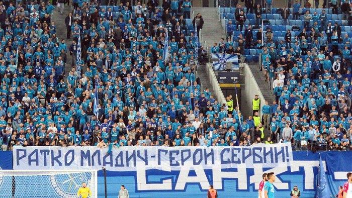 Болельщики 'Зенита' вывесили на трибунах баннер во время матча группового этапа Лиги Европы против 'Вардара'