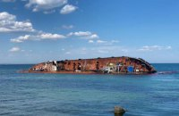 Суд арестовал затонувший танкер Delfi