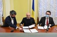 В Украине появится интернет-портал о преступлениях на оккупированных территориях