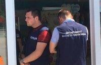 Поліція проводить слідчі дії в київському дельфінарії