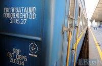 Треть пассажирских вагонов УЗ простаивает из-за поломок и возраста