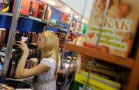 Держкомтелерадіо заборонило ввезення ще двох російських книг для продажу в Україні