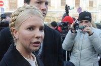В случае ареста Тимошенко будет обращаться в международные суды