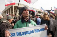 Кабмін затвердив план евакуації українців з Криму