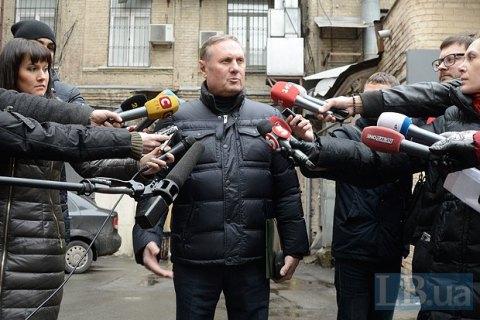Апелляционный суд обязал начать рассмотрение дела экс-нардепов Ефремова, Стояна и Гордиенко
