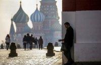 Італія: брак тверезого погляду на Росію