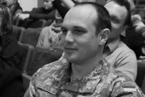 Погибший в 2016 году комбат Андрей Жук получил звание героя Украины