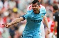 """""""Манчестер Сити"""" объявил, что прощается с лучшим бомбардиром в истории"""
