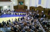 Депутати затвердили закон про мови