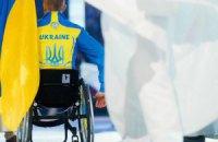 У відкритті Паралімпіади взяв участь тільки один український спортсмен