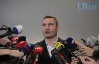 Кличко поручил оградить забором все аварийные здания в Киеве