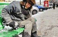 Морозы в Европе унесли уже более 60 жизней