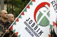"""В Венгрии радикальную партию """"Йоббик"""" оштрафовали на $1,2 млн"""