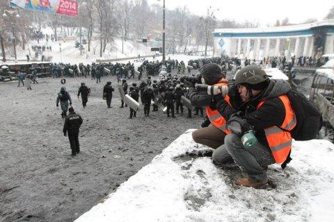 Очі Майдану