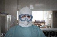 В Україні за добу підтвердили 550 випадків коронавірусу, одужали 85 осіб