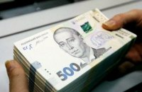 В Украине насчитывается более 3000 миллионеров