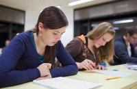 МОН опровергло информацию о ГИА для девятиклассников в режиме онлайн