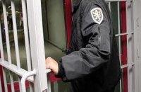 Утримання однієї людини в СІЗО обходиться державній скарбниці в 200 грн