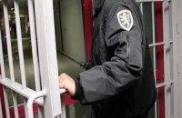 В Естонії в'язням вішають ярлики