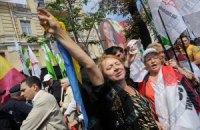 У суда собралась группа поддержки Тимошенко