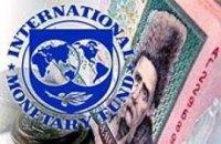 МВФ меняет главу своей миссии в Украине
