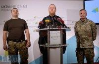 Филарет просит граждан помочь в оснащении батальона Донбасс реанимобилями