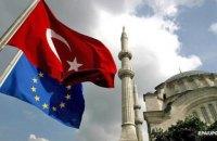 У Туреччині зростає число прихильників членства країни в ЄС, - опитування