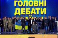 Зеленський і Порошенко стали на коліна під час дебатів