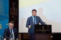 В Україні створять Технологічний нафтогазовий хаб