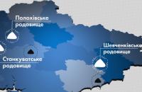 """Верховный Суд забрал лицензию на добычу лития у """"Петро-Консалтинга"""""""