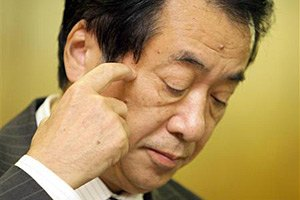 Японский премьер официально объявил о своей отставке