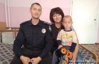 Полиция Черниговской области нашла живым и невредимым 3-летнего мальчика, потерявшегося два дня назад