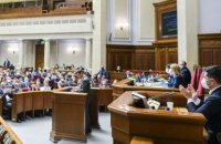 «Історичне питання»: як парламент ухвалював «антиколомойський» закон
