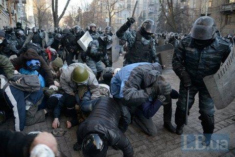 ГПУ оголосила підозру чотирьом колишнім міліціонерам у справі Майдану