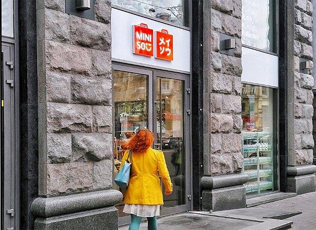 Магазин МINISO возле Бессарабской площади