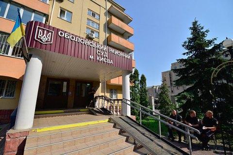 Оболонський суд Києва продовжить засідання у справі Януковича через тиждень (оновлено)