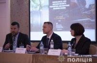 В Киеве стартовал тренинг по ядерной безопасности под эгидой Интерпола