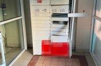 У київському супермаркеті на Оболоні вибухнув поштомат