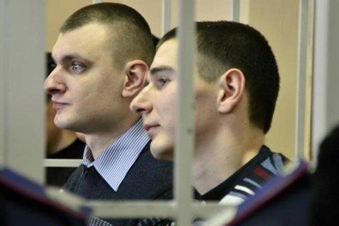 """""""Беркутівці"""" Зінченко й Аброськін відмовилися від видачі бойовикам """"ДНР"""""""