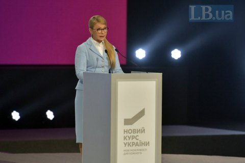 """""""Рейтинг"""": Тимошенко опережает ближайшего соперника почти на 8%"""