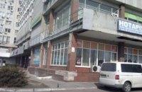 """ФГИ продал остатки бывшего холдинга """"Укрпапирпром"""" за 7,5 млн гривен"""