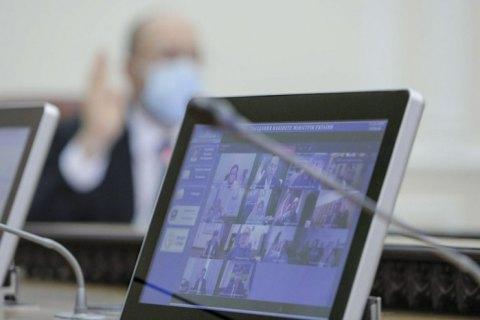 Кабмин объявил конкурсы на руководителей Налоговой, Аудиторской службы и НСЗУ