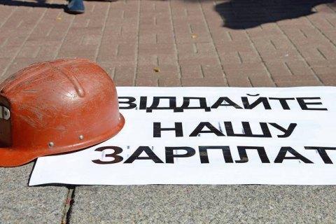 В Донецкой области шахтеры бастуют и перекрывают трассу из-за невыплаты зарплаты