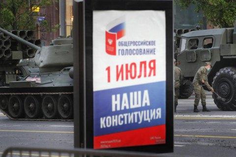 Евросоюз не признает проведение в Крыму российского референдума о поправках в Конституцию