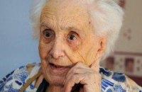 Во Франции умерла старейшая жительница страны