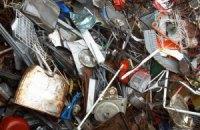 В Киеве обнаружили 5 тонн радиоактивных труб из Чернобыля